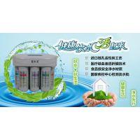 家乐泉第三代净水器!七芯双膜超滤直饮净水器,让家人安心喝好水!