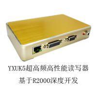 RFID超高频高性能读写器YXUK5