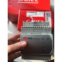 上海EVD0000E20 卡乐电子膨胀阀驱动器