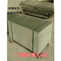 免烧砖机托板 pvc塑料砖托板 硬质聚氯乙烯板材 厂家直销