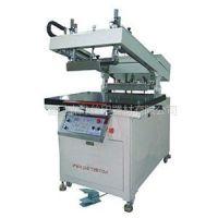 供应SY-XB-A型斜臂式高精密平面网印机