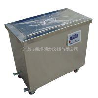 供应超声波清洗机器大中小型工业五金工具线路板,零部件清洗