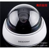 高仿真半球监控/ 假监控 假摄像头 闪灯监视器 模型摄像机