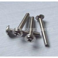 M3X6螺丝 不锈钢圆头带介机牙螺丝 盘头十字带垫螺丝钉 价格优惠