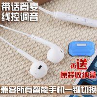 【工厂批发】卡能ip809 手机耳塞 电脑耳机 苹果5S三星手机专用