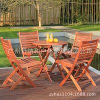 户外休闲椅 休闲家具 咖啡厅家具 折叠椅4椅1圆桌