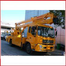 14米高空作业车价格13308661900