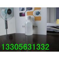 液体纳米银抗菌剂