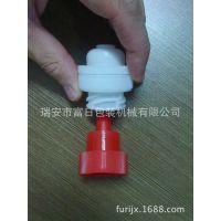 压旋 瓶盖 模具 组合机 富日 包装 机械 瓶盖 组装机