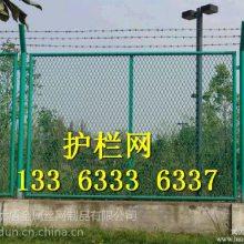 各种用途不同型号护栏网 焊接隔离栅优盾13363336337