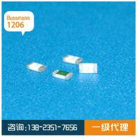 3216FF15-R 15A/24V贴片保险丝