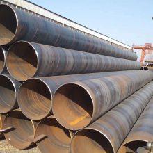 金昌双面埋弧焊螺旋钢管 防腐螺旋焊管生产