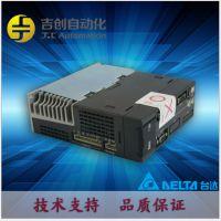 台达畅销价 ASD-B2-3023-B 台达伺服电机 ASD-B2 伺服器 3KW伺服驱动