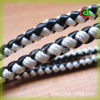 2015年新款推荐  双色包芯人造皮革扭股绳编织  仿皮编织绳