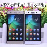 华为荣耀4c手机模型机 荣耀4C手机模型华为展示样板机huawei模型