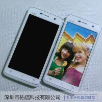 步步高 Y22 原厂原装手机模型 1:1手感尺寸模型机 白色