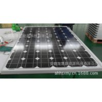 150W太阳能电池板单晶150W太阳能板150瓦太阳能组件光伏发电板