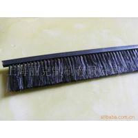 厂家直销配套设备防尘刷、条型毛刷、尼龙丝塑料条刷 排刷 可定做