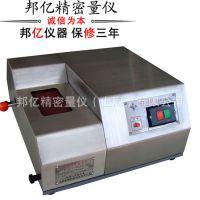 上海金相MY-1光谱砂带磨样机 磨抛机光谱砂带磨样机 全国包邮