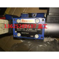REXROTH比例阀R900973361 4WRKE16 W6-200L-33/6EG24K31/A1D3M