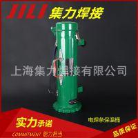 电焊条保温桶 电焊机辅机具 焊条保温桶 保温桶 专业生产