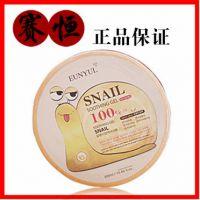 韩国正品EUNYUL韵律100%蜗牛芦荟胶富含胶原蛋白保湿水凝露