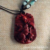 木艺饰家印度小叶紫檀 十二生肖挂件-兔生肖 新潮时尚木质工艺品