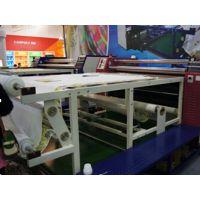 东莞至上厂家—专业生产全自动数码滚筒印花机