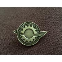 纪念各种胸针定做彩色微章优惠圆形勋章