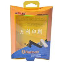 PET盒子生产厂家 透明塑料包装盒 www.wanlico.cn