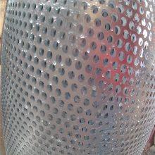 金属冲孔板 卷板圆孔板 精密冲孔网