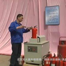水系灭火器_北京家庭专用高效水系水雾灭火器价格