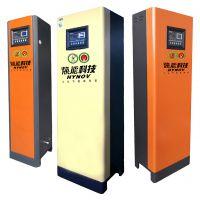 供应焕能科技复合套管式空压机热能回收系统