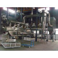 厂家直销 振流化床干燥机 苏正干燥设备品质保证