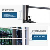 南京-隐形防护型窗纱-小卫士防护一体隐形纱窗-新款畅销