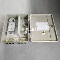 供应SMC48芯72芯 光纤 分纤箱尺寸规格【工程专用】