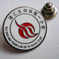 贵阳定制胸章厂专业设计金属徽章订做昆明高档胸针厂家
