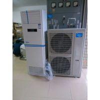 进申防爆BKG(R)分体柜式3P防爆空调低价直销