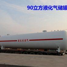 淮南市热卖菏锅集团100立方液化气残液罐