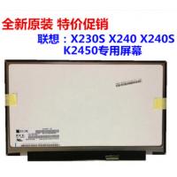 HB125WX1-200