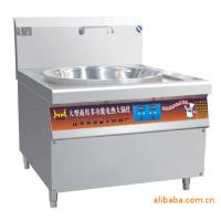 供应商用电热大锅灶10印直径锅78CM(精密铸造锅体)
