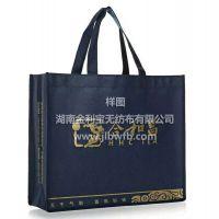 广东包装袋厂家