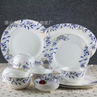 厂家直销骨质瓷28头餐具套装家用陶瓷碗盘定制婚庆创意礼品批发