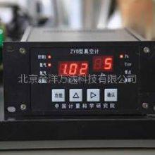 ZYO型真空计 型号:ZYO 用于低真空测量与控制的真空计