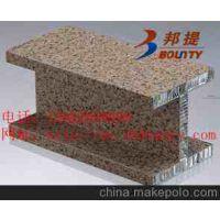 铝蜂窝复合板超薄石材复合板的用途和特点分析