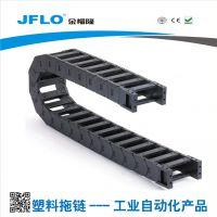 拖链 JFLO25*57拖链 佛山DY40*40静音拖链厂家直销.