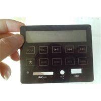 鼎盛塑胶(图)、液晶显示器面板生产厂商、龙岗区面板生产厂商