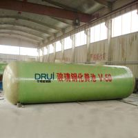 冬瑞 直销 防腐家用沉淀池 玻璃钢污水处理设备 绿色环保化粪池