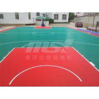 绿城体育、MSF篮球场拼装地板、篮球场拼装地板