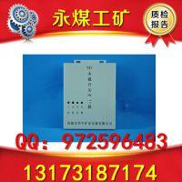 陕西榆林神木ZLZB-7T(II)智能高压综合保护器